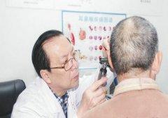 一般来讲患了耳鸣怎么办?